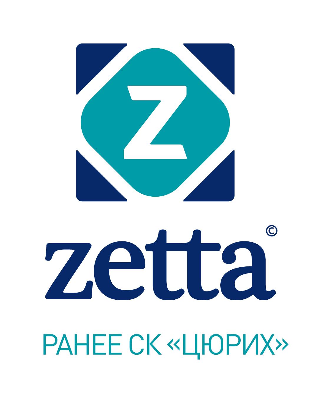 2zetta
