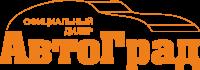 avtograd_logo-new